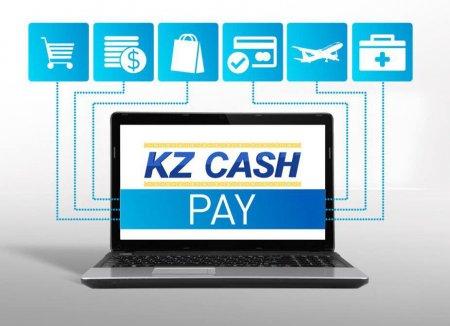 Перспективы и возможности Kz Cash в условиях технологической модернизации экономики Казахстана