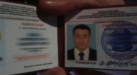 Задержание пьяного сотрудника Нацбюро прокомментировал Шпекбаев