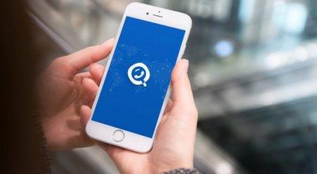 Скандальное приложение GetContact стало недоступно в Казахстане