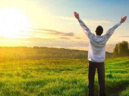 Казахстан и еще пять стран создали Глобальную коалицию счастья