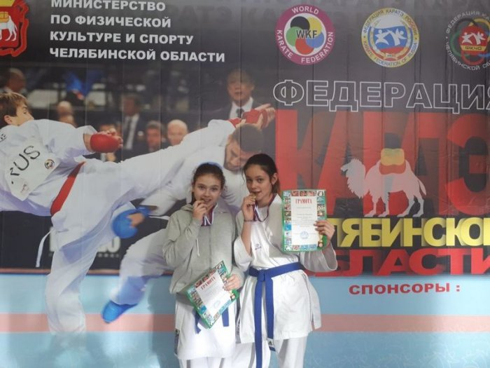 Актауские каратисты завоевали пять золотых медалей на международном турнире
