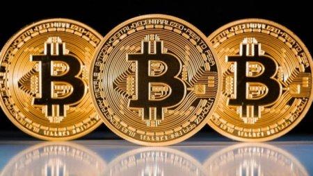 Криптовалюта в Казахстане нелегитимна – Нацбанк РК