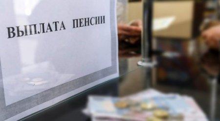Граждане ЕАЭС смогут получать пенсии в Казахстане