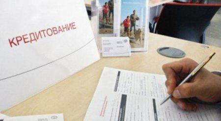 Данияр Акишев не советует казахстанцам брать кредиты