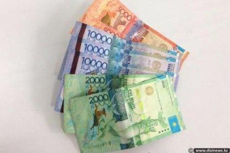 Казахстанцам могут позволить досрочное снятие пенсионных накоплений
