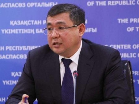 Задержание Садибекова: В МЭ РК призвали воздержаться от необоснованных выводов