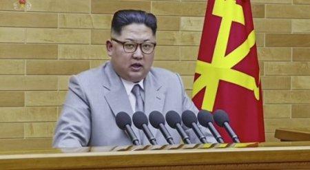 """Ким Чен Ын намерен начать """"новую историю объединения родины"""""""