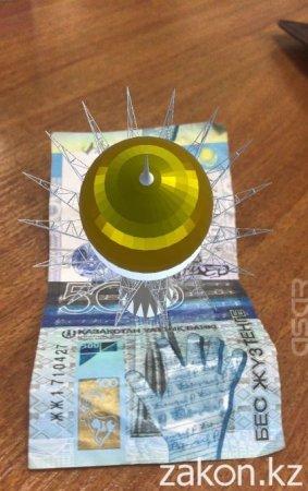 Оживающие банкноты позабавили казахстанцев