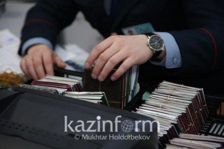 Особые правила регистрации казахстанцев введут в России с 25 мая