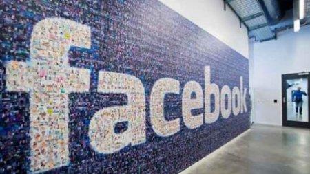 Слив данных 50 млн пользователей расследует Facebook