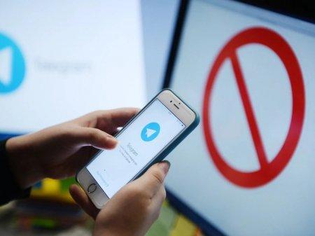 Сбои в Telegram происходят из-за удаления противоправных материалов – МИК РК