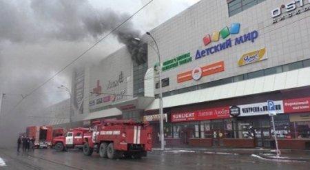Выбрасывались из окон. Во время пожара в ТРЦ в Кемерово погибли 37 человек