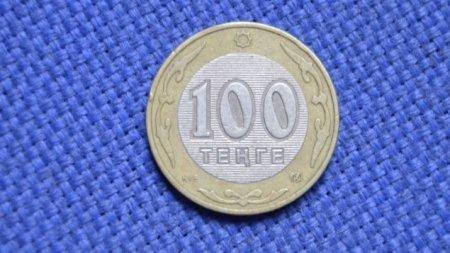"""Автоматический туалет за 100 тенге """"изобрели"""" в Шымкенте"""