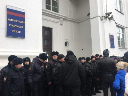 В Кемерово митинг: жители требуют отставки Амана Тулеева