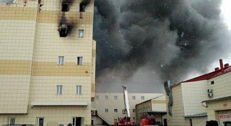 Извлечь уроки - Сагинтаев поручил проверить ТЦ после трагедии в Кемерово