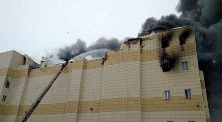 Уроженка Казахстана погибла в пожаре в ТРЦ в Кемерово