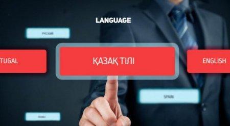 Сколько граждан РК владеют казахским языком