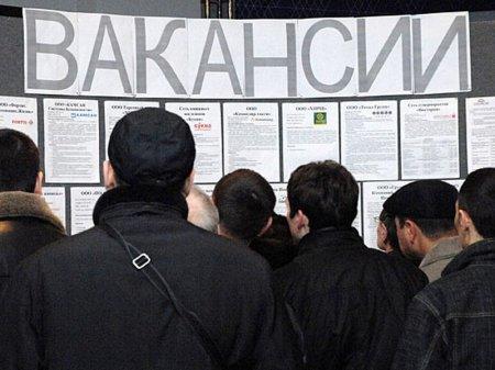 Всего 70 тысяч безработных насчитали в Казахстане