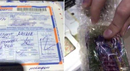 Алматинка получила два куска мыла вместо смартфона в посылке