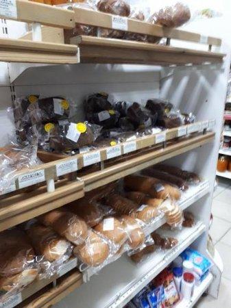 Завтрашний хлеб