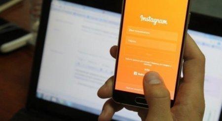 Казахстанцы пожаловались на сбои в работе Instagram и YouTube