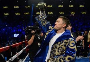 Геннадий Головкин официально объявил о своем следующем бое