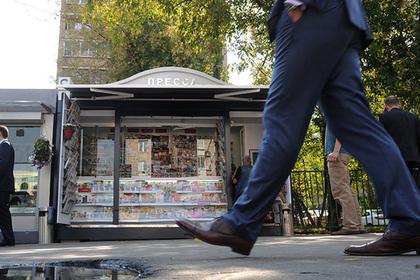 Стало известно место России в рейтинге свободы слова