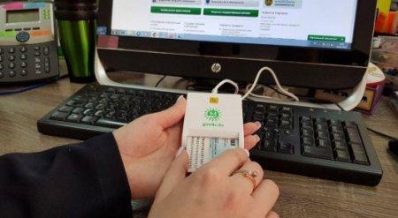 Онлайн-регистрацию по месту жительства упростили в Казахстане