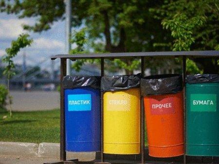 Почему в Казахстане нет раздельных контейнеров для сортировки мусора