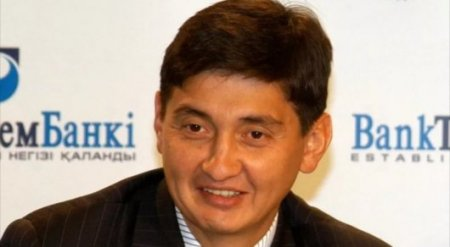 Обращение семьи Ержана Татишева появилось в СМИ