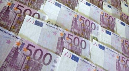 """Иранцам запретили иметь более 10 тысяч евро """"налички"""""""
