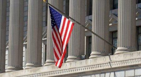 Америка может лишить торговых льгот Казахстан
