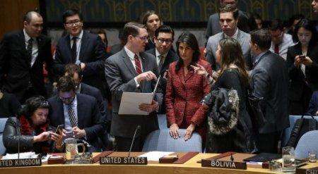 """""""Эффект ощутят все"""". США в понедельник объявят о новых санкциях"""