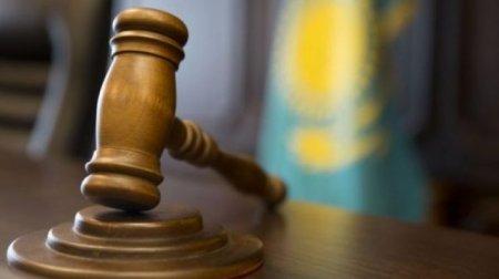 Ночные суды планируют проводить в Казахстане
