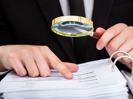 В Казахстане упрощают процедуру регистрации проверки бизнеса