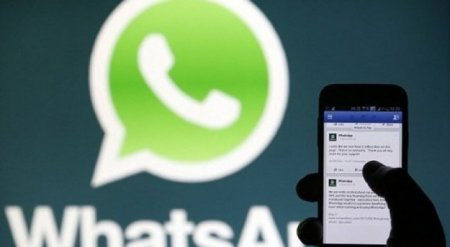 WhatsApp запускает новую функцию