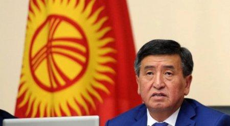 Сооронбай Жээнбеков отправил в отставку правительство КР