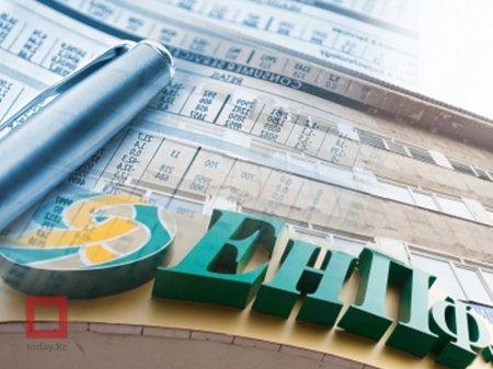 Началась частичная передача активов ЕНПФ внешним управляющим компаниям – АФК
