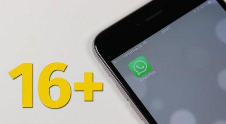 WhatsApp станет недоступным для пользователей младше 16 лет в Европе