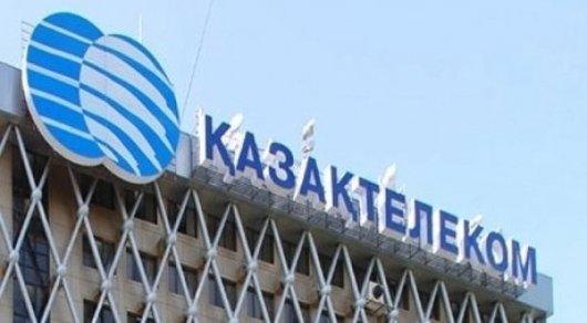 """В """"Казахтелекоме"""" прокомментировали уязвимость домашнего Wi-Fi-роутера"""