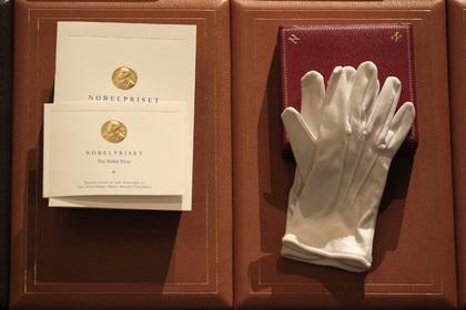 Вручение Нобелевской премии по литературе отложили из-за секс-скандала