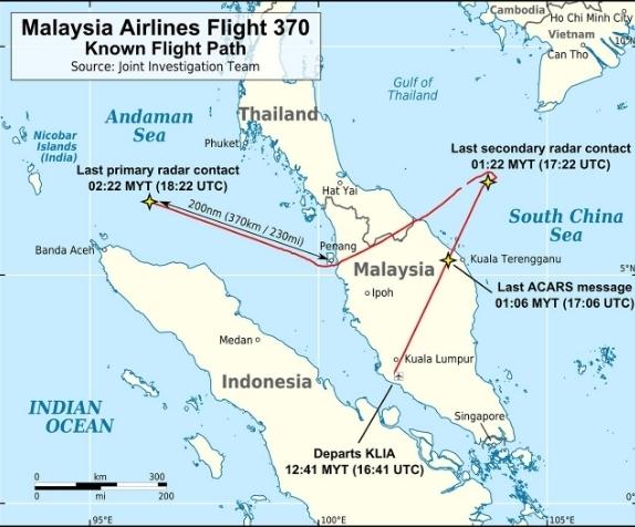 Названа неожиданная версия исчезновения малайзийского Boeing