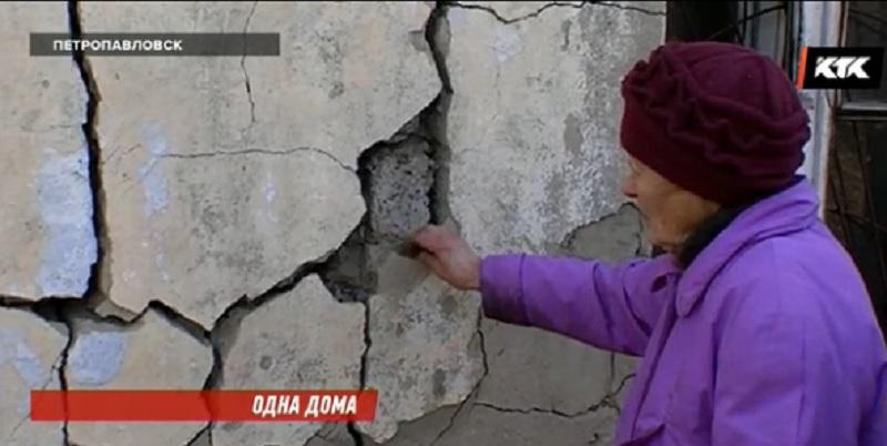 В Петропавловске в доме, который вот-вот рухнет, осталась одна пенсионерка