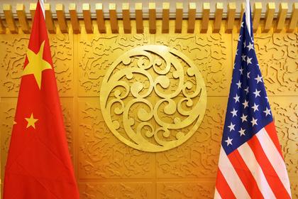 Китай предложил уступки США в торговой войне на 200 миллиардов долларов