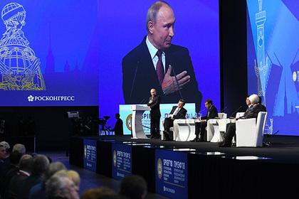 Путин напугал мир небывалым экономическим кризисом