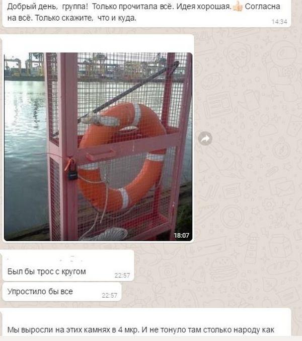 Бауржан Мырзагул: Решение об установке спасательных щитов на побережье может принять только акимат Актау