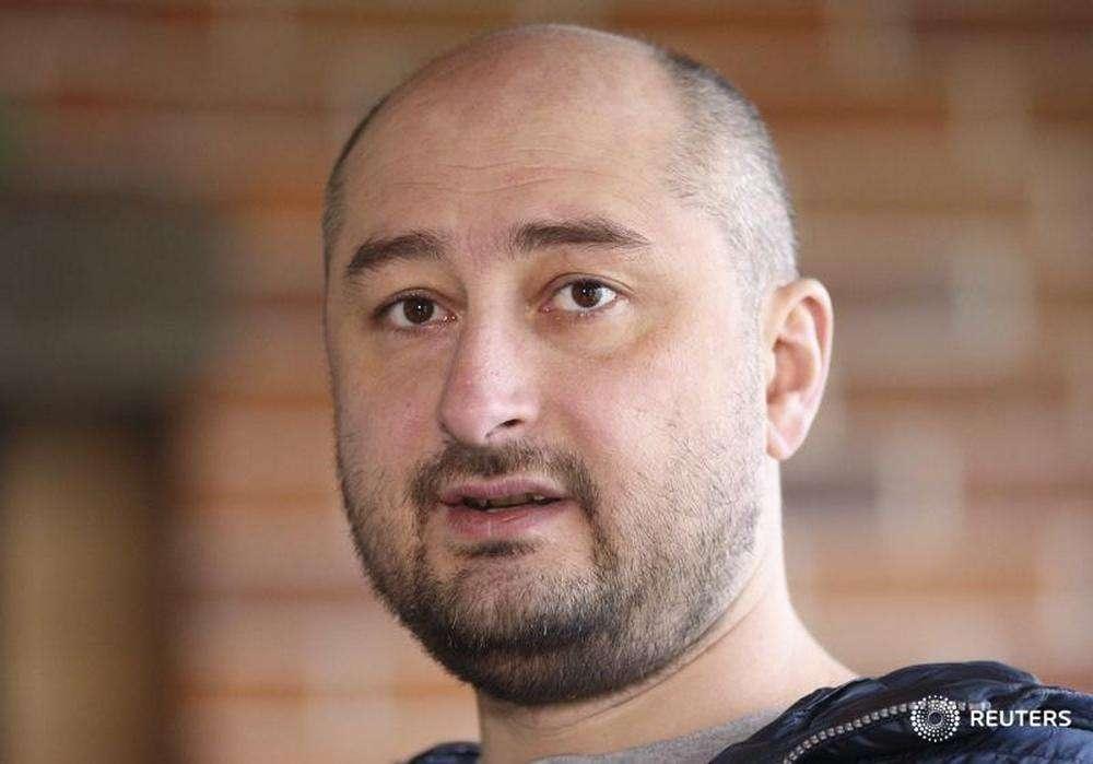 Убийство российского журналиста Аркадия Бабченко в Киеве оказалось инсценировкой