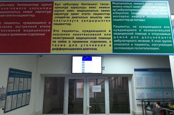 В детской больнице Мангистау отметили снижение числа госпитализаций с травмами