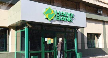 Halyk Bank предупредил казахстанцев о мошенниках в соцсетях