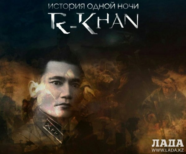 Актауский исполнитель записал трек в память о Бауыржане Момышулы